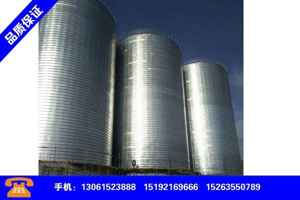 齐齐哈尔建华大型钢板仓是什么