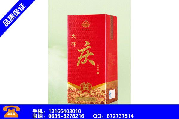 Ma'anshan Huashan Liquor Handmade Packaging Manufacturers Carry Out Standards