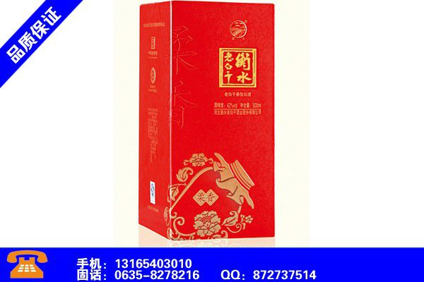 Qingdao Licang Baijiu's handmade packaging design industry is generally better