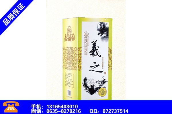 Welcome to Jinan Shanghe Liquor Tin Box Packaging Printing Supplier