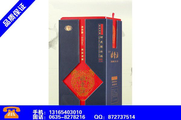 Statistics on Changjiang Liquor Handmade Packaging Tin Box Manufacturers in Jingdezhen