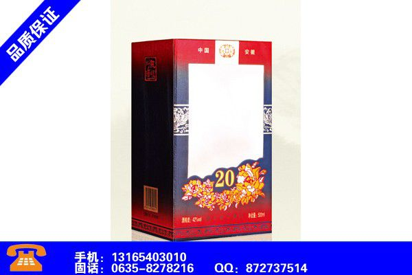 Nanping Pucheng Liquor Hand-Packed Tin Box Manufacturers Price Increases