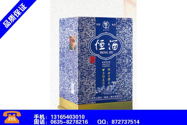Yichun Gaoan Liquor Tin Box Packaging Printing Investment Promotion Information