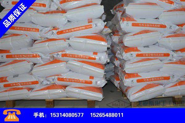 宁波江北外墙透明防水剂厂家近期报价厂家