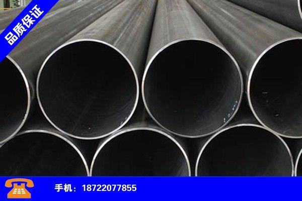 桂林雁山直缝焊管规格表工作课程