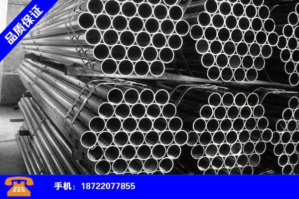 湛江霞山直缝焊管尺寸欢迎您订购