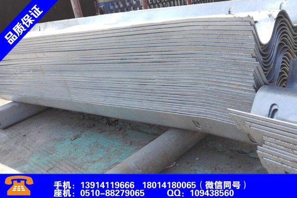 宁德周宁热镀锌波形梁护栏板好厂家发展趋势预测