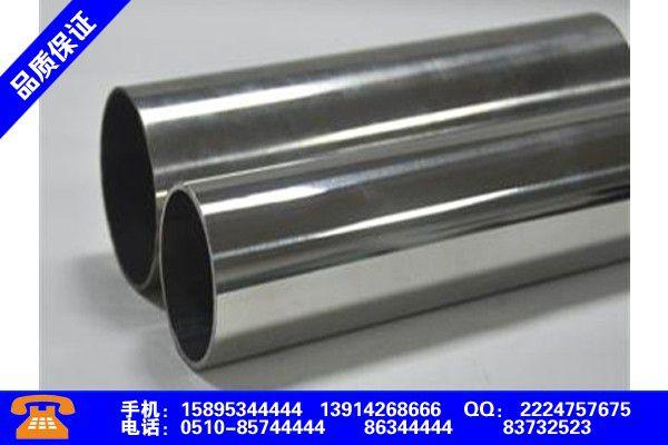南阳邓州304不锈钢管规格价格可能会涨
