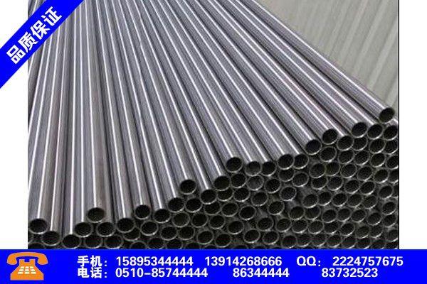 四川阿坝304不锈钢管管材价格发展课程