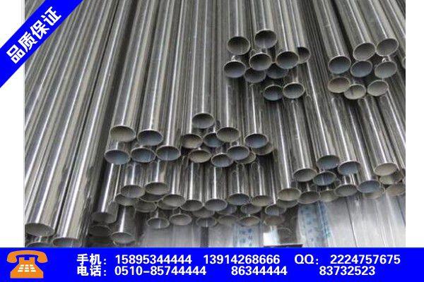 山东东营304不锈钢管的粗糙度新咨询