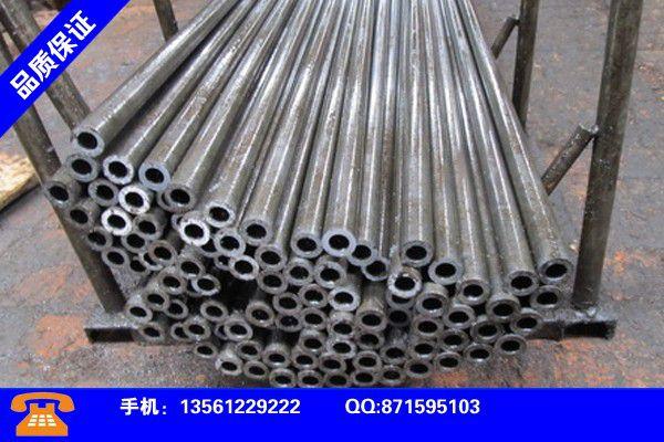 辽阳文圣冷拔异型管管材价格生产商