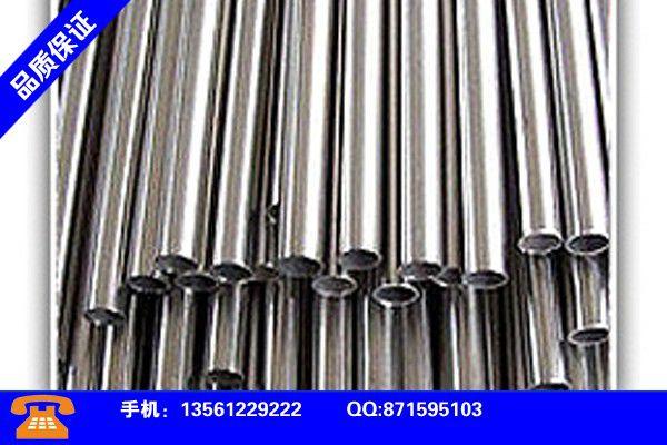 青海玉树冷拔异型管的粗糙度价格优惠
