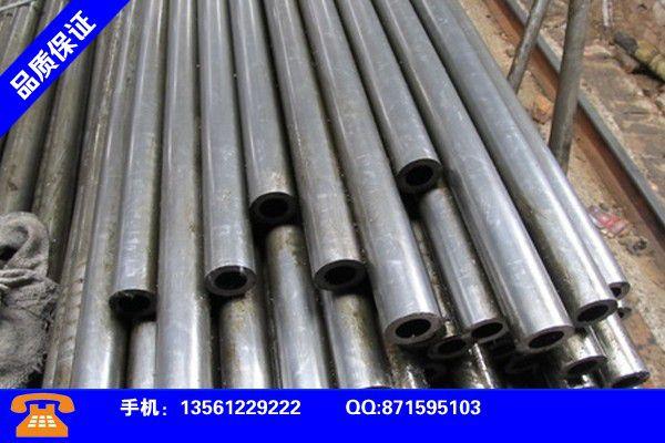 河南开封冷拔异型管规格尺寸产品范围