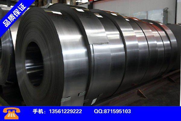 辽宁大连20G钢板的粗糙度产品的选择常识