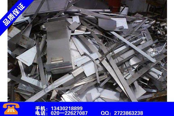 广州黄埔不锈钢边丝回收新产品