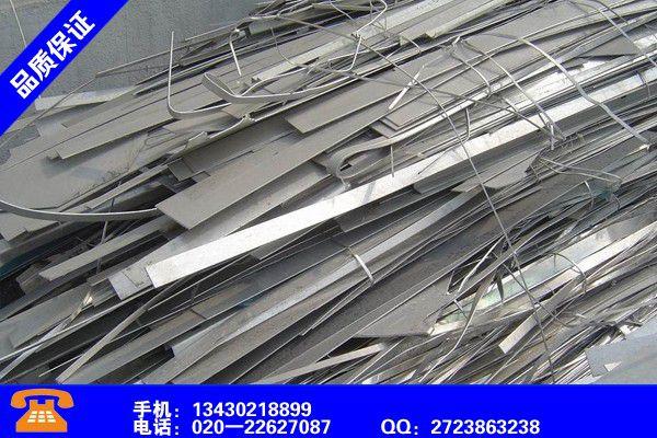 肇庆广宁二次回收的不锈钢有什么特点独树一