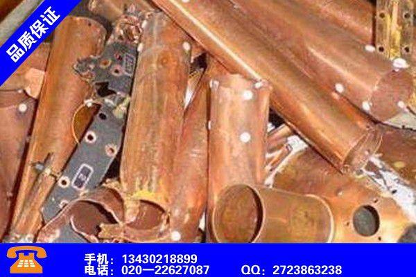 惠州惠东不锈钢废品回收价格前景如何