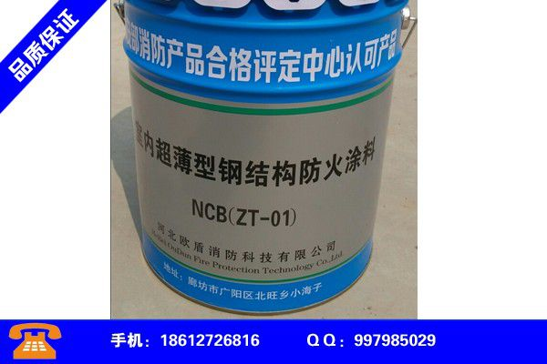 西安雁塔防火涂料工程量積極穩健