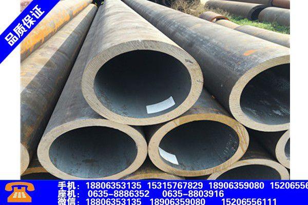 海西无缝钢管材质代理商