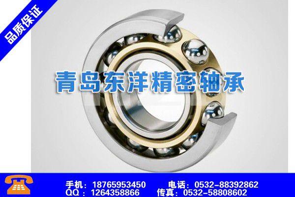 天津河东进口轴承nsk零售商