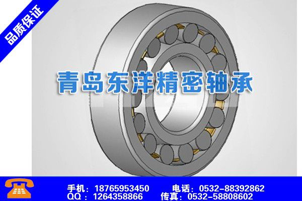 扬州宝应合资nsk轴承和进口区别品牌利好发展