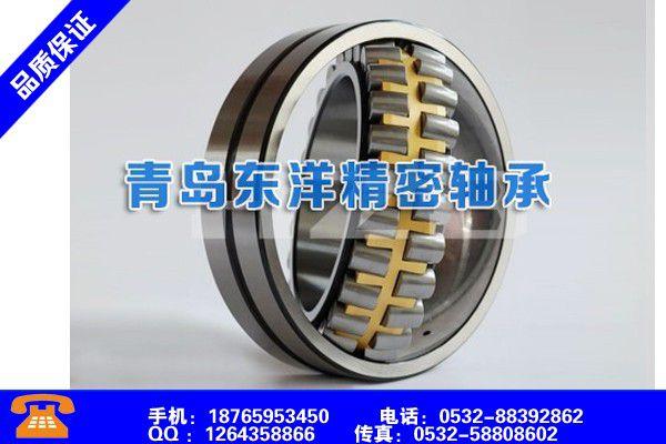 陕西渭南进口轴承经销商包装策略