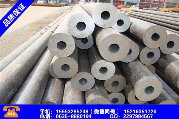 遼陽白塔小口徑16mn鋼管廠家市場火熱