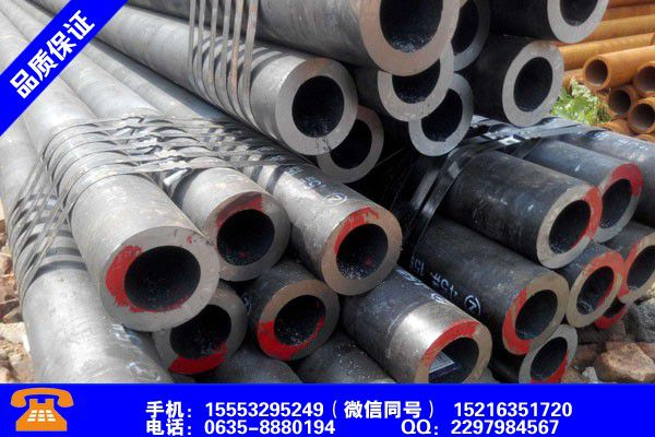 宜賓精密45#鋼管品質檢驗報告