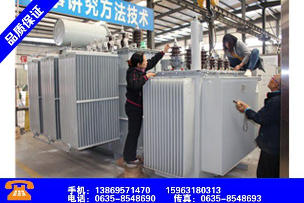 How about the brand of Bazhong Enyang Transformer Manufacturer?