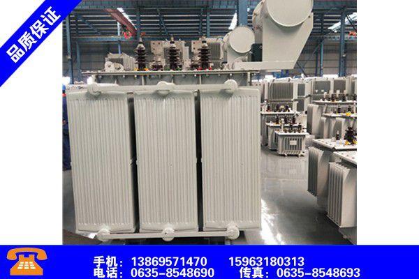 郴州桂阳变压器厂家点击查看