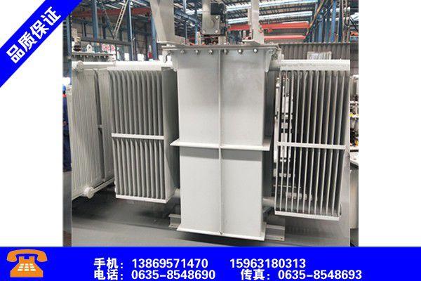 邵阳城步变压器厂家信息推荐