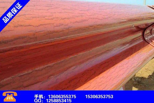 长春朝阳三波喷塑护栏板主要功能与优势
