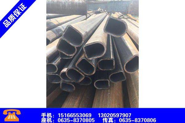 赣州全南q345b马蹄管全面品质保证