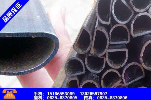 海南儋州3070马蹄管优质商家