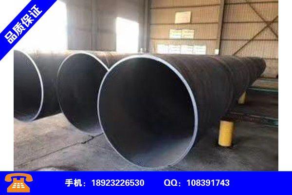 广州白云区大口径螺旋钢管高赔率平台百科知识