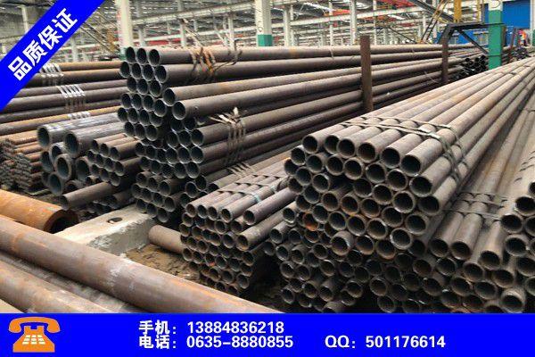 深圳小口徑無縫鋼管產品的性能與使用壽命