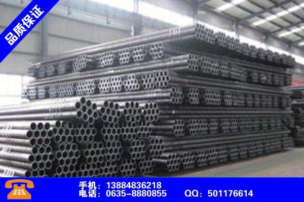 阜新無縫鋼管切割零售管頭廠源頭直供廠家
