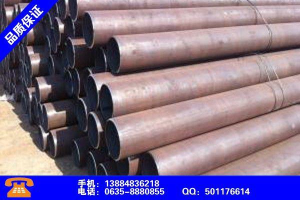 和田無縫鋼管切割零售管頭廠近期報價廠家
