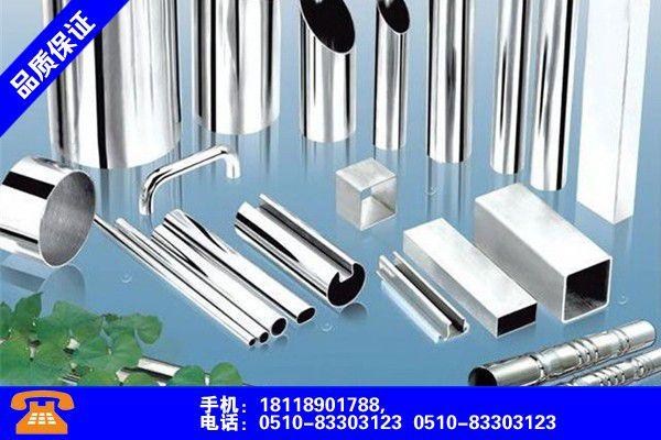 浙江杭州不锈钢装饰管材规格表发展简介