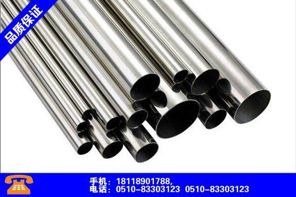江苏南京不锈钢装饰管分类报价保持平稳