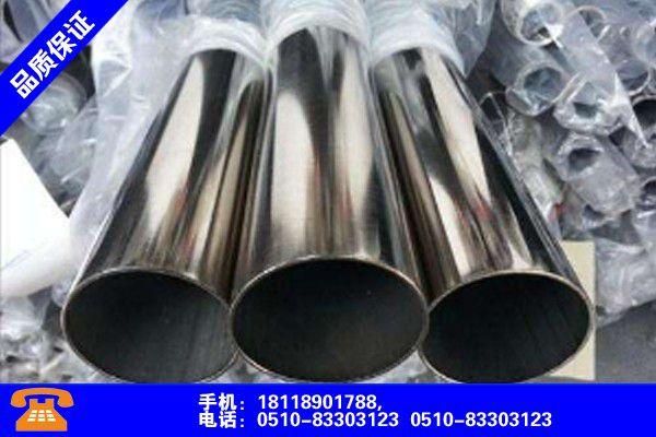 甘肃天水不锈钢装饰管直径规格新报价多少钱