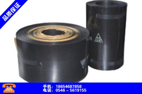 Advantages of Datong Tianzhen Heat Shrink Tape Specifications