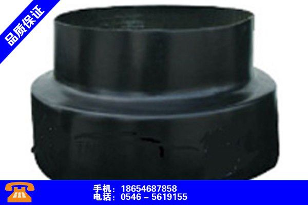 Is Zhangzhou Changtai's heat shrinkable tape adhesive strong?