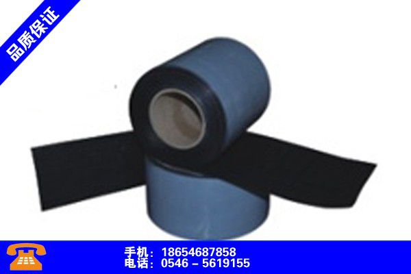 Datong Lingqiu heat shrinkable belt specifications worth looking forward to