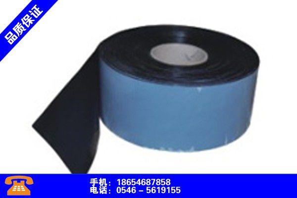 遼源東豐熱收縮帶好設備規格型號
