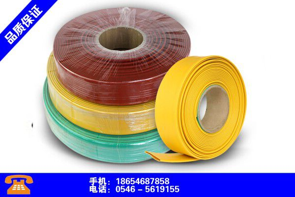 Is Datong Guangling's heat shrinkable tape adhesive strong?