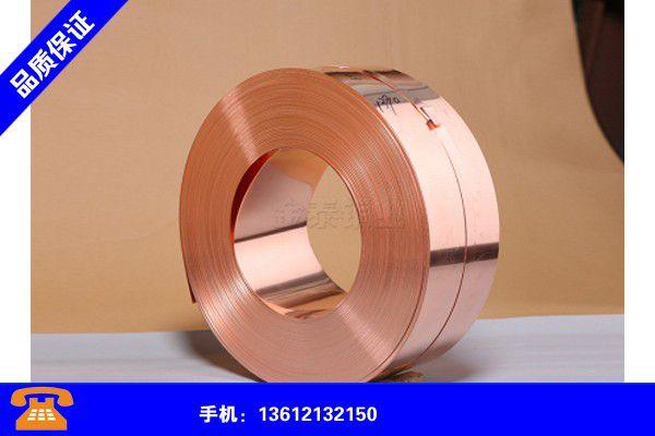 山东潍坊h62紫铜板需要多少钱