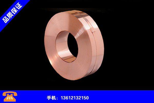 江西萍乡定尺铜管价格行情
