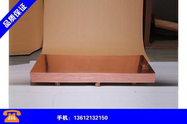 江西吉安紫铜板钻孔用多少转速赞不绝口