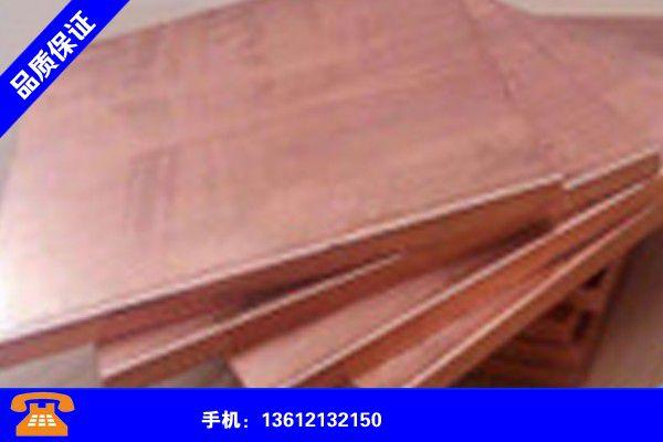 汉中宁强大口径紫铜管专注生产厂家